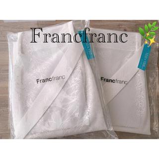 フランフラン(Francfranc)の🍀フランフランレースカーテン🍀100✖️198  2枚セット✨(レースカーテン)