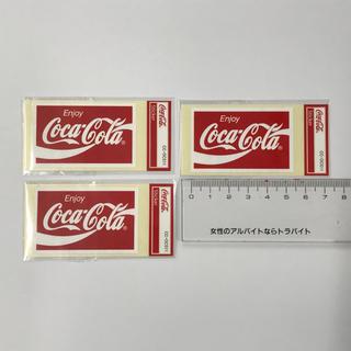 コカコーラ(コカ・コーラ)のCoca-Cola コカコーラ ステッカー 3枚セット 新品未使用(ノベルティグッズ)