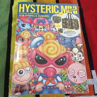 ヒステリックミニ(HYSTERIC MINI)のヒステリックミニ、新品、ローリングポストン、付録のみ(その他)