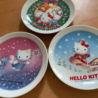 ハローキティ - ☆未使用品☆ ハローキティ 小皿 3枚セット