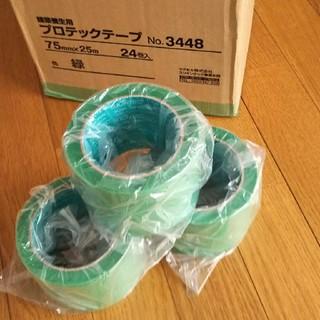 マクセル(maxell)のマクセル 養生テープ(テープ/マスキングテープ)