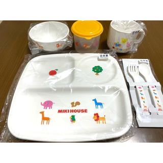 ミキハウス(mikihouse)のミキハウス 新品 ベビー食器(離乳食器セット)