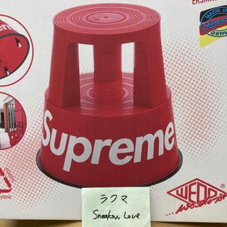 シュプリーム(Supreme)のSupreme®/Wedo Step Stool (スツール)