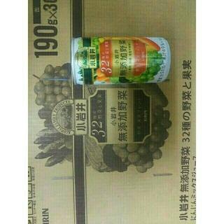 キリン - キリン 小岩井 野菜ジュース 1ケース合計 30本入り