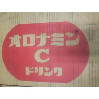 オオツカセイヤク(大塚製薬)の大塚製薬  オロナミンC 1ケース 50本入り(ソフトドリンク)