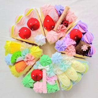 フェルトおままごと☆6種類のケーキセットNo.133(その他)