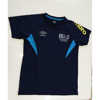 アンブロ(UMBRO)の2018年モデルアンブロTシャツ。美品!!(Tシャツ/カットソー(半袖/袖なし))