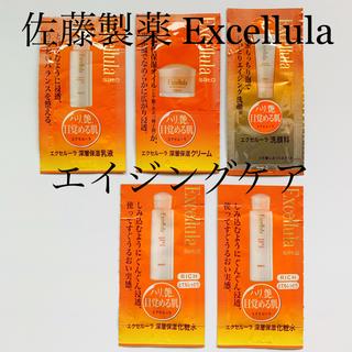 エクセルーラ 深層保湿 洗顔 化粧水 乳液 クリーム サンプル(化粧水/ローション)