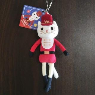 カルディ(KALDI)のKaldiくたくたネコクルミ割り人形ちゃんキーホルダー(ぬいぐるみ)