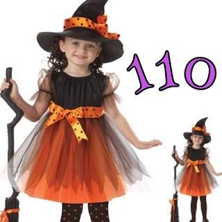 新品未使用☆ 魔女 ハロウィン コスプレ キッズ 帽子付き 可愛い 110(衣装一式)
