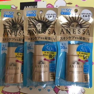 ANESSA - アネッサ パーフェクトUV スキンケアミルク(日やけ止め用乳液)20ml×3本