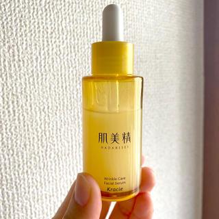 クラシエ(Kracie)の肌美精 リンクルケア濃密潤い美容液 30ml(美容液)