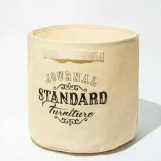 ジャーナルスタンダード(JOURNAL STANDARD)のGLOW 11月号付録 ジャーナルスタンダード バケツ型収納ケース(バスケット/かご)