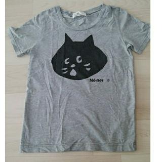 ネネット(Ne-net)のネネット にゃー Tシャツ 140㎝(Tシャツ/カットソー)