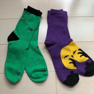 エイチアンドエム(H&M)の新品未使用 ハロウィン 靴下 二足セット 20㎝前後(靴下/タイツ)