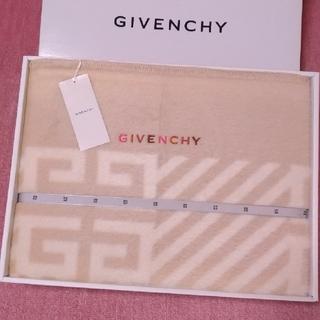 ジバンシィ(GIVENCHY)のシルク100%毛布 ジバンシーライセンス(毛布)