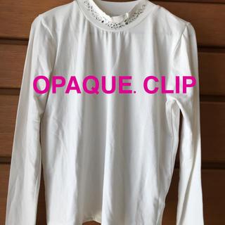 オペークドットクリップ(OPAQUE.CLIP)のオペークドットクリップ カットソー トップス(カットソー(長袖/七分))