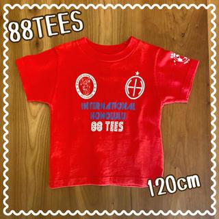 エイティーエイティーズ(88TEES)の88TEES⭐︎120cmTシャツ(Tシャツ/カットソー)