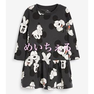 Disney - 【新品】チャコール Mickey Mouse ジャージーワンピース(ヤンガー)