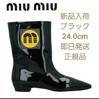 ミュウミュウ(miumiu)の【新品】MIUMIU ブラック エナメルレザーブーツ 24.0cm(ブーツ)