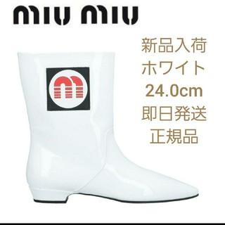 ミュウミュウ(miumiu)の【新品】MIUMIU ホワイトエナメル レザーブーツ 24.0cm(ブーツ)