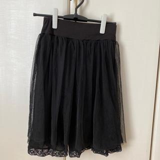 シロップ(syrup.)のチュール スカート(ひざ丈スカート)