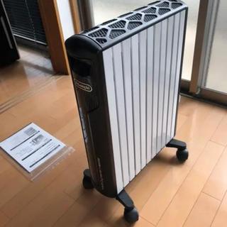 デロンギ(DeLonghi)の美品! マルチダイナミックヒーター MDH15-BK (10 ~ 13 畳用)(オイルヒーター)