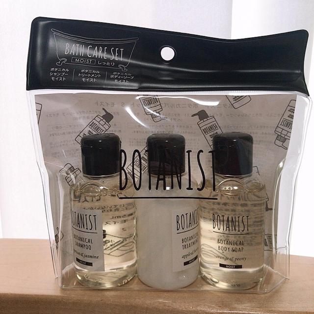 BOTANIST(ボタニスト)のボタニスト トラベルセット コスメ/美容のヘアケア/スタイリング(シャンプー)の商品写真