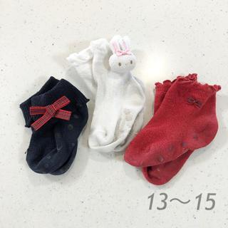 メゾピアノ(mezzo piano)のファミリア、メゾピアノ靴下(靴下/タイツ)