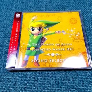 ニンテンドウ(任天堂)のゼルダの伝説 風のタクト オリジナルサウンドトラック(ゲーム音楽)