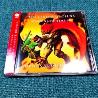 ニンテンドウ(任天堂)のゼルダの伝説 時のオカリナ オリジナルサウンドトラック(ゲーム音楽)