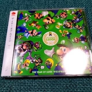 ニンテンドウ(任天堂)のTHE YEAR OF LUIGI サウンドセレクション(ゲーム音楽)