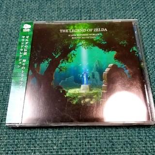 ニンテンドウ(任天堂)のゼルダの伝説 神々のトライフォース2 オリジナルサウンドセレクション(ゲーム音楽)