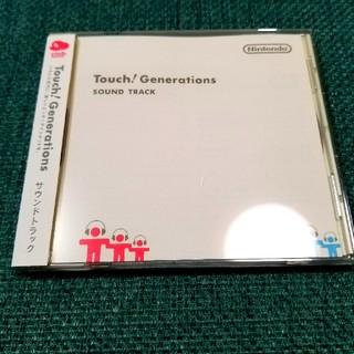 ニンテンドウ(任天堂)のタッチ ジェネレーションズ サウンドトラック(ゲーム音楽)
