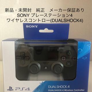 SONY - PlayStation 4専用ワイヤレスコントローラーDUALSHOCK 4