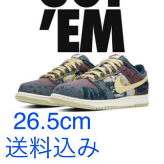 ナイキ(NIKE)のNIKE DUNK LOW community garden 26.5cm(スニーカー)