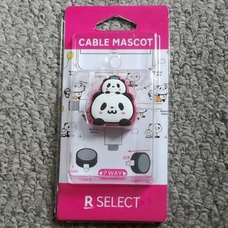 Rakuten - お買いものパンダ ケーブルマスコット(ピンク)