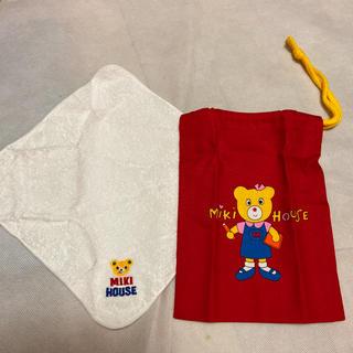 ミキハウス(mikihouse)の【ミキハウス】ミニタオル&コップ袋(その他)