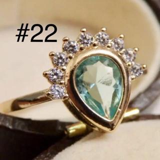 即購入OK【BR132】アクアマリンのようなドロップ型リング大きいサイズ(リング(指輪))