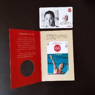 ◼️未使用◼️小谷実可子さん テレホンカード 二種類(その他)