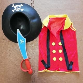 ハロウィン キッズ 海賊 パイレーツ コスチューム3点セット(衣装一式)
