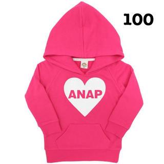 アナップキッズ(ANAP Kids)の新品 ANAPKIDS☆100 ハート ロゴ パーカー ピンク アナップキッズ(Tシャツ/カットソー)