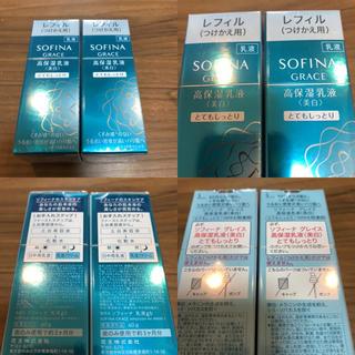 SOFINA - 2箱 ソフィーナ グレイス 高保湿乳液<美白> とてもしっとり ・レフィルセット