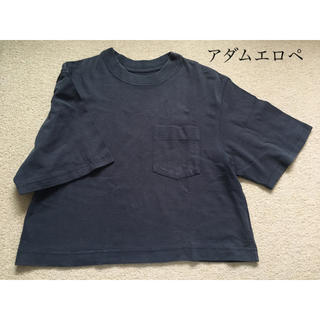アダムエロぺ(Adam et Rope')のアダムエロペ スミクロTシャツ 38(Tシャツ(半袖/袖なし))