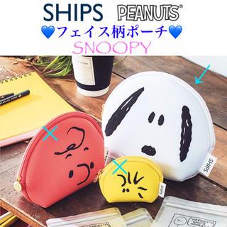 シップス(SHIPS)の未使用【SHIPS × SNOOPY】スヌーピー フェイス柄ポーチ1点(ポーチ)