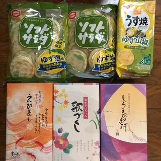 カメダセイカ(亀田製菓)の菓子6点セット◆ 富山柿山 3箱 亀田ソフトサラダ うす焼(菓子/デザート)
