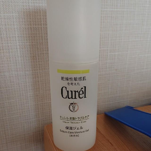 Curel(キュレル)のキュレル 皮脂トラブルケア 保湿ジェル コスメ/美容のスキンケア/基礎化粧品(乳液/ミルク)の商品写真
