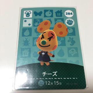 ニンテンドウ(任天堂)のどうぶつの森 amiibo チーズ(その他)