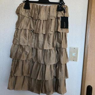 ダブルスタンダードクロージング(DOUBLE STANDARD CLOTHING)の新品 ダブルスタンダード 結婚式 パーティー 二次会 (ロングスカート)