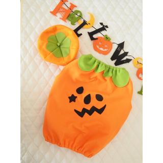 【注文品】ハロウィンかぼちゃワンピース 帽子セット(衣装一式)